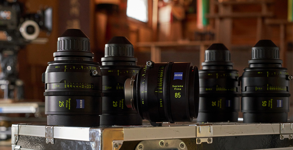 ZEISS Supremes Family