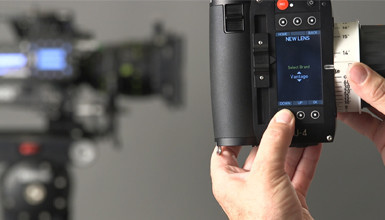 Intro image for article At the Bench: ARRI WCU4 & UMC-4