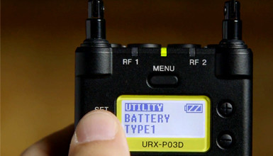 Intro image for article At the Bench: Sony URX-P03D Dual Channel Receiver