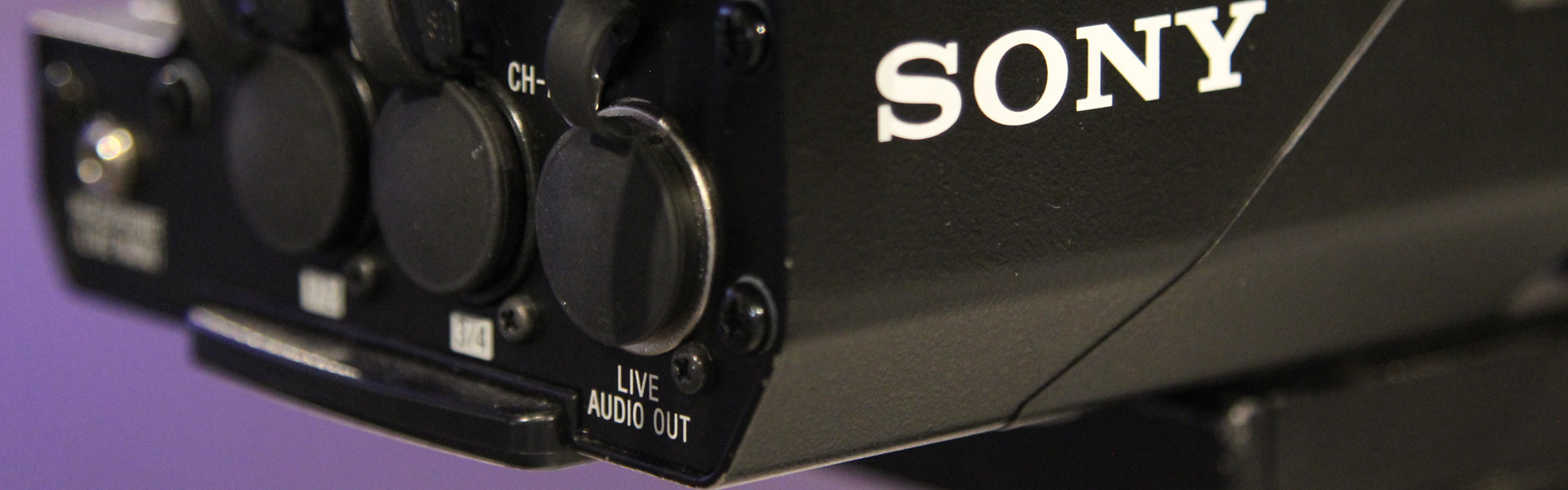 Header image for article First Look at the Sony NEX-FS700