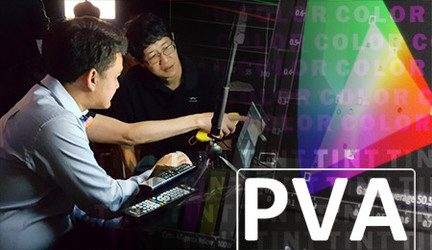 PVA102: Video Calibration Level 1 Core Training