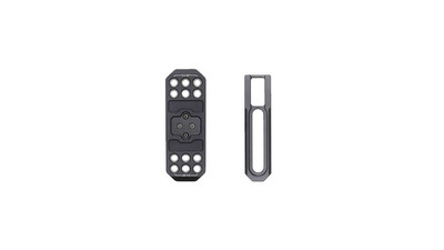 DJI Ronin 2 Top Accessory Mounting Plate